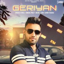 Geriyan