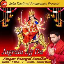 Jagrata Ajj Da