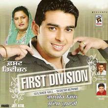 First Divison