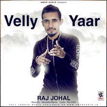 Velly Yaar