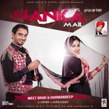 Nanaka Mel