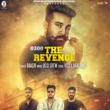 The Revenge 0300