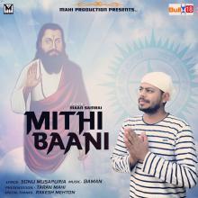 Mithi Baani