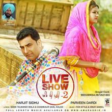 Khand Di Pudi Live 2