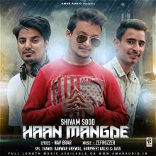 Haan Mangde
