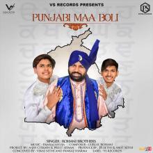Punjabi Maa Boli