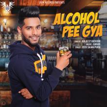 Alcohol Pee Gya