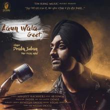 Aaun Wala Geet