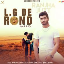 LG DE ROND