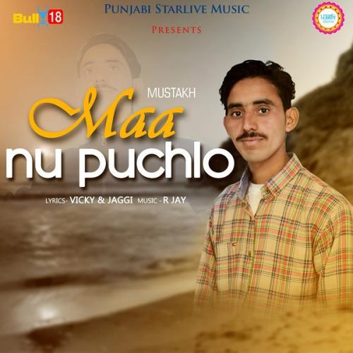 Maa Nu Puchlo