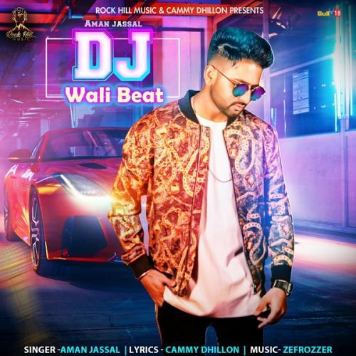 DJ Wali Beat