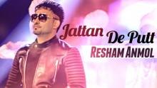 Resham Anmol -  Jatt...