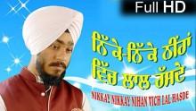 Gagan Gaggi - Nikkay...