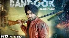 Mandeep Singh - Band...