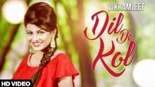 Vikramjeet - Dil De ...