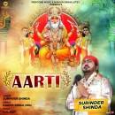 Aarti Vishvakarma ji