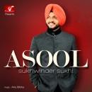 Asool