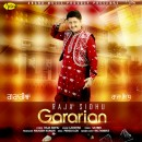 Gararian
