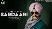 Sardaari - Rajvir Ja...