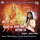 Rang Maa Di Mehndi D...
