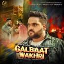 Galbaat Wakhri