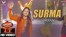 Simran - Surma