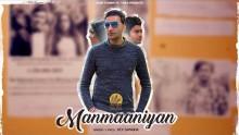 Dev Sangha - Manmaan...